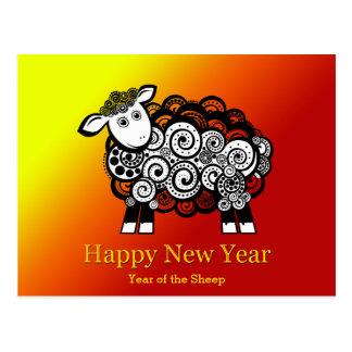 Año Nuevo lunar Tarjetas Postales