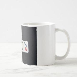 Año Nuevo mah-jongg Taza De Café