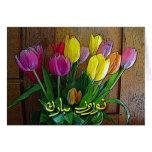 Año Nuevo persa en Farsi, tulipanes de Norooz Tarjeton