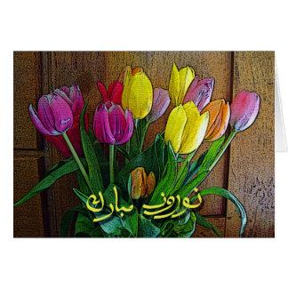 Año Nuevo persa en Farsi, tulipanes de Norooz Tarjeta De Felicitación