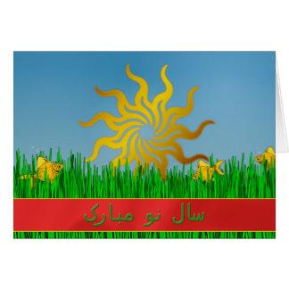 Año Nuevo persa feliz de Eid e Noruz Tarjeta De Felicitación