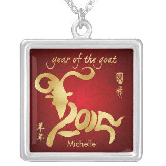 Año personalizado de la cabra - Año Nuevo chino Colgante Cuadrado