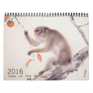 Año pinturas chinas y japonesas de 2016 del mono calendarios