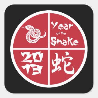 Año rojo del círculo de la serpiente 2013 calcomanía cuadradas