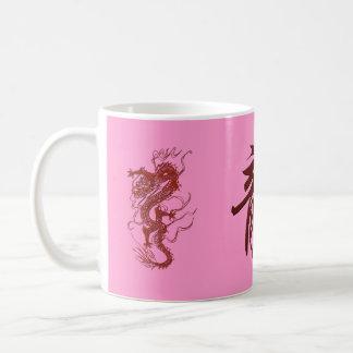 Año rojo del dragón de la taza asiática del diseño