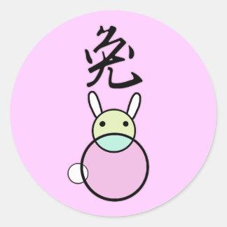 Año rosado lindo del arte del círculo del conejo etiquetas redondas