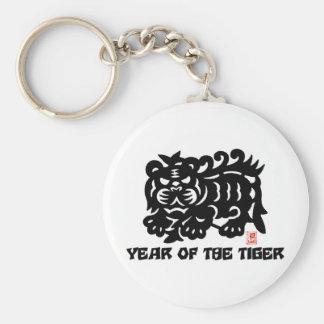 Año tradicional del corte del papel chino de tigre llavero