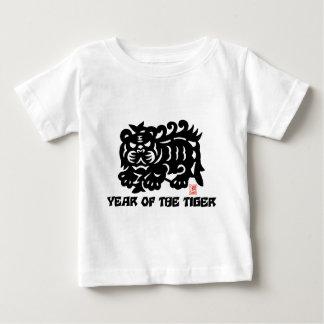 Año tradicional del corte del papel chino del playera para bebé