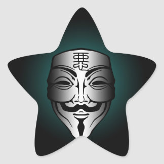 Anonymous badness star sticker