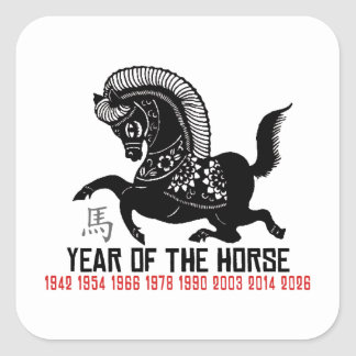 Años del caballo Papercut Pegatina Cuadrada
