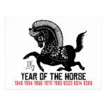 Años del caballo Papercut Postal
