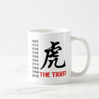 Años del regalo chino del tigre del zodiaco taza