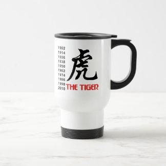 Años del regalo chino del tigre del zodiaco taza de viaje