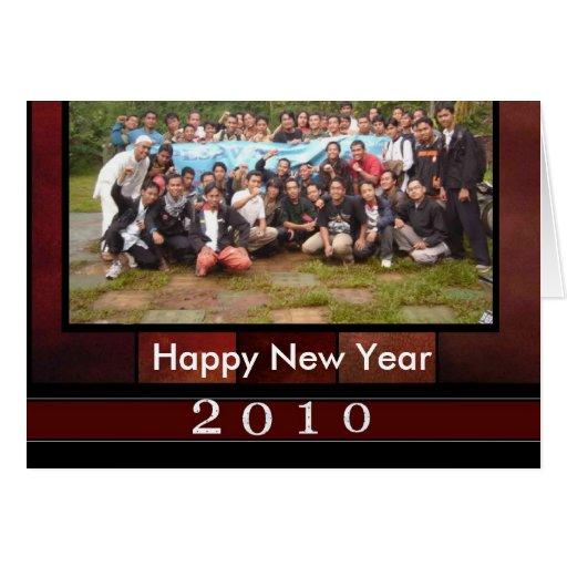 Años Nuevos de tarjeta de la foto