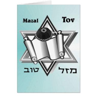 Another Bar Mitzva card