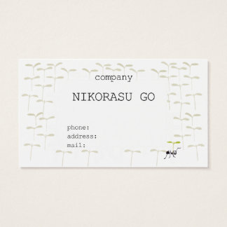 ant business card