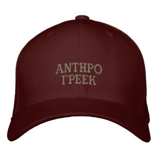 Anthro Greek Embroidered Baseball Cap