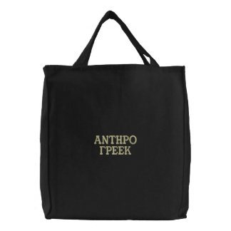 Anthro Greek Embroidered Tote Bag