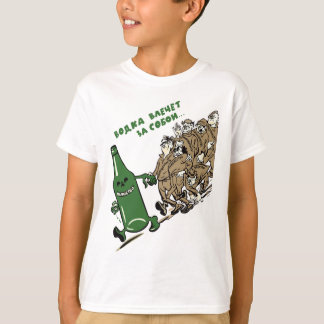 Anti-Alcohol Communist Russia poster T-Shirt