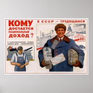 Anti-capitalismo 1950 de URSS Unión Soviética Poster