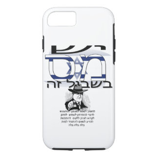 Anti-Tax (Israel-Hebrew) iPhone 7 Case