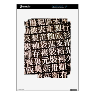 Antique Chinese Letterpress type Decal For The iPad 2