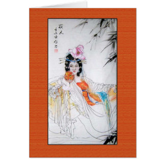 Antique Chinese Painting Lady with Fan in Orange Card