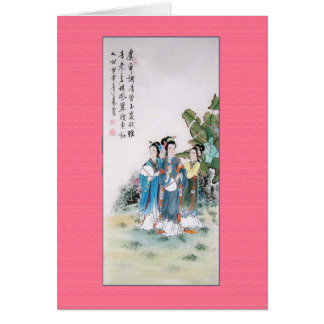 Antique Chinese Painting of Three Ladies Card