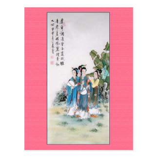 Antique Chinese Painting of Three Ladies Postcard