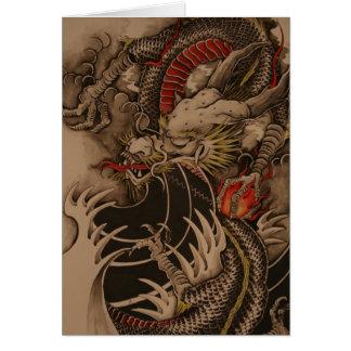 Antique dragoon card