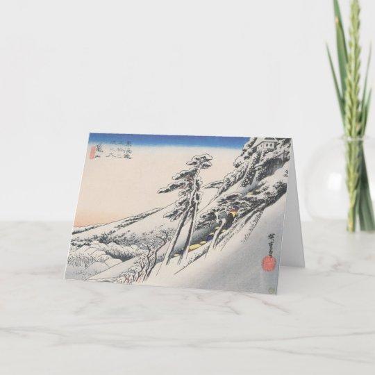 Antique japanese christmas card zazzle antique japanese christmas card m4hsunfo