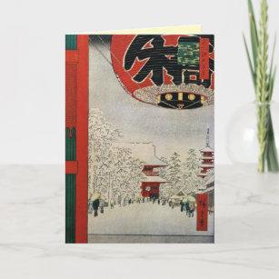 Japanese christmas cards zazzle antique japanese christmas cards m4hsunfo