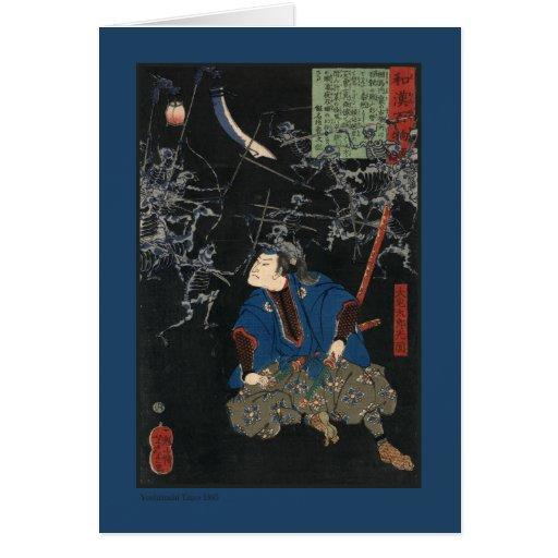 Antique Japanese Samurai Art Greeting Card