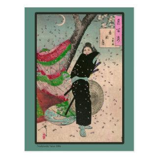 Antique Japanese Samurai Art Postcard