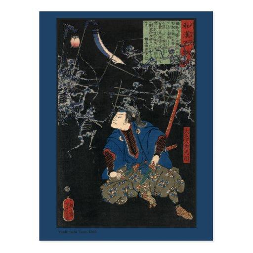 Antique Japanese Samurai Art Post Cards