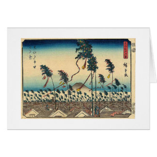 Antique Mt. Fuji Painting c. 1800s Japan Card