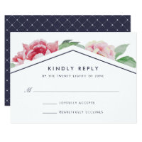 Antique Peony RSVP Card | White