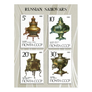 Antique Russian Samovars on Stamps Postcard