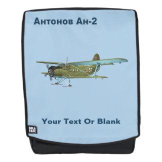 Antonov An-2 Backpack