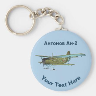 Antonov An-2 Keychain