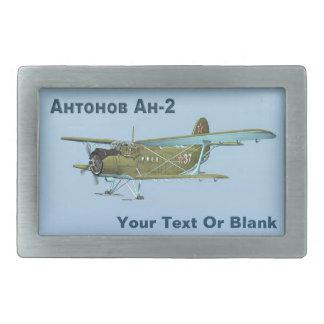 Antonov An-2 Rectangular Belt Buckle