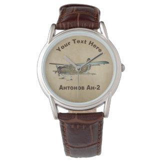 Antonov An-2 Watch