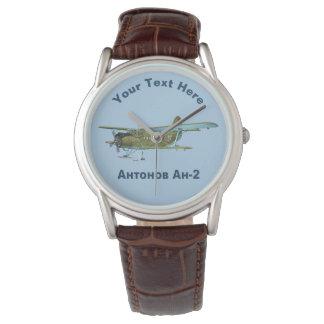 Antonov An-2 Wristwatch