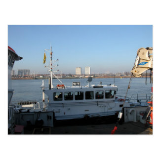 Antwerp, Scheldt support vessel 12 Postcard