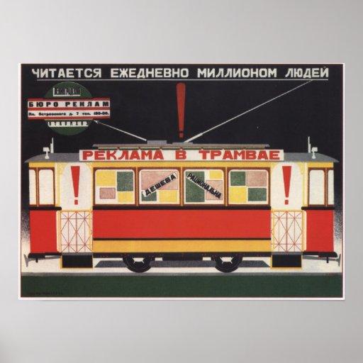 Anuncio 1927 de la tranvía de URSS Unión Soviética Posters