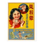 Anuncio chino de la medicina del dolor de cabeza d postales
