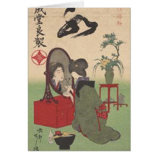 Anuncio cosmético japonés - notecard tarjetón