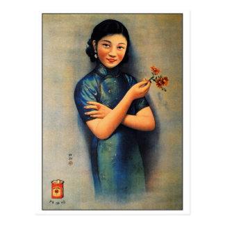 Anuncio de China de los cigarrillos del kitsch Postal
