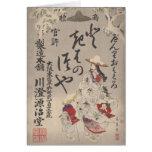 Anuncio japonés del invierno - notecard tarjeta pequeña