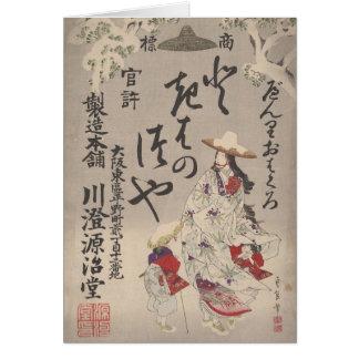 Anuncio japonés del invierno - notecard tarjetón